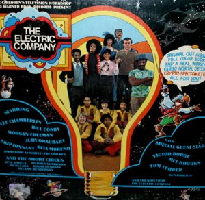 The original cast of the Electric Company featured on their Grammy Award winning album. My mother Lee Chamberlin is standing to the left her hair coifed in a huge afro.