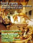 Rama breaking bow poster