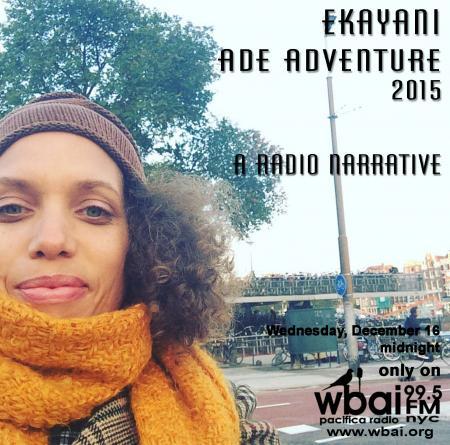 EkayaniADEAdventure2015